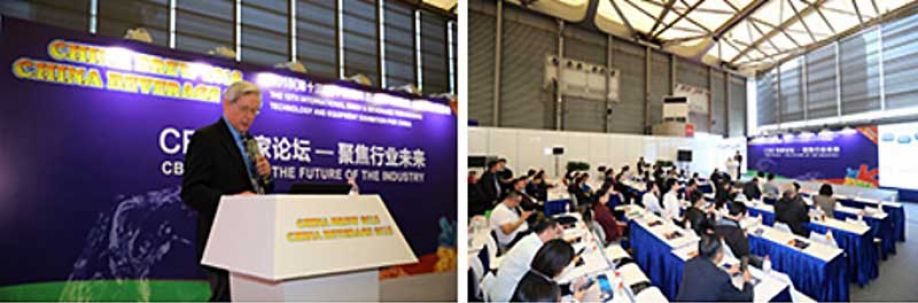 Messe München riparte con successo in Cina con il salone CINA BREW CHINA BEVERAGE 2020